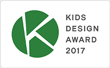 KIDS DESIGN AWARD 2017